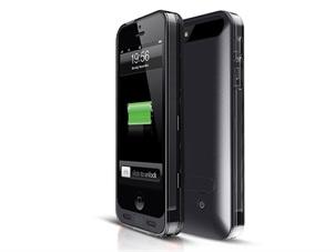 Intouch Iphone Şarjlı Kılıf Kampanyası