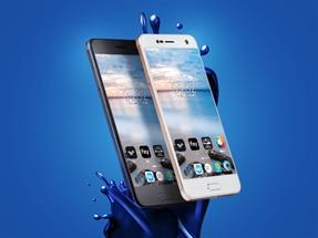 Kurumsal Turkcell Markalı Akıllı Telefon Kampanyası