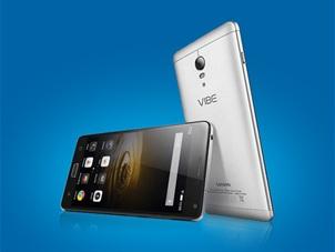 Lenovo Bireysel Akıllı Telefon Kampanyası