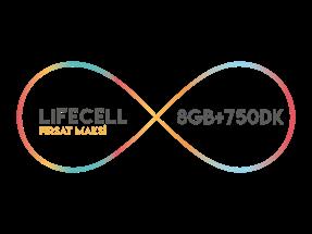 Lifecell Fırsat Maksi Kampanyası