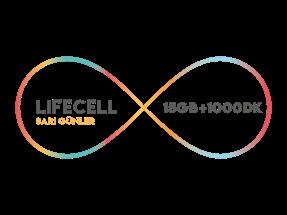 Lifecell Sarı Günler Kampanyası