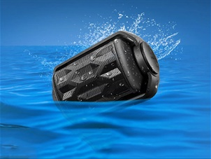 Su Geçirmez Philips BT2200 Bluetooh Hoparlör %30 İndirimle!