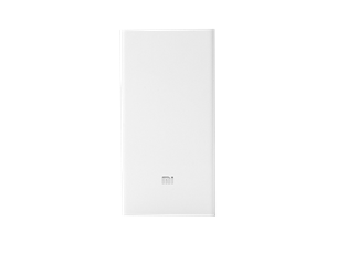 Xiaomi Taşınabilir Şarj Cihazı 20000 mAh