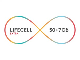 Satın Al Lifecell Extra Yıllık Abonelik Kampanyası